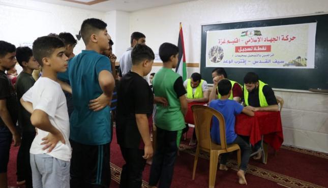التسجيل للمخيمات الصيفية سيف القدس (29470606) .jpg