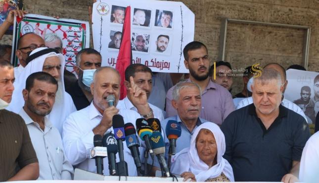 وقفة نصرة للأسرى في غزة (28946319) .jpeg