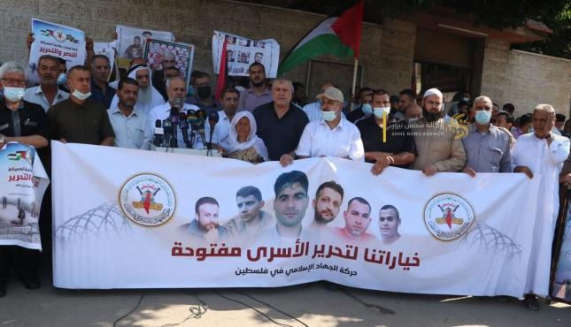 وقفة نصرة للأسرى في غزة (28946316) .jpeg