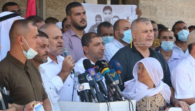 وقفة نصرة للأسرى في غزة (28946314) .jpeg