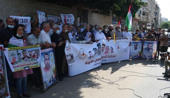 وقفة نصرة للأسرى في غزة (28946315) .jpeg