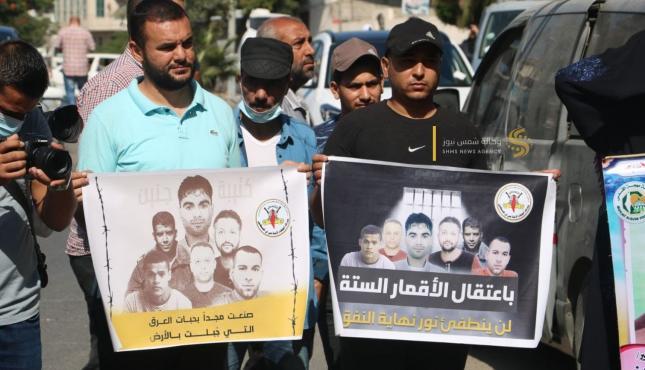 وقفة نصرة للأسرى في غزة (1).jpeg