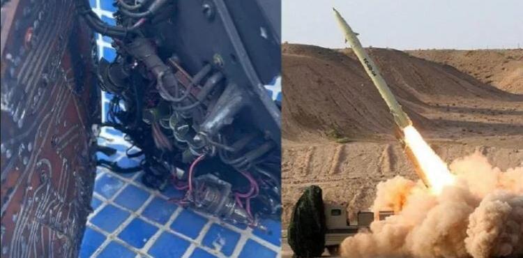 بقايا صاروخ ديمونا.JPG