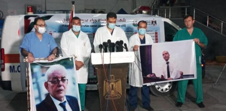 مؤتمر وزارة الصحة بغزة.jpeg