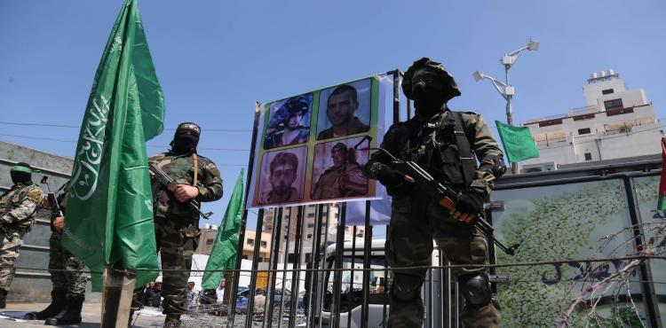 الأسرى الإسرائيليين في غزة..jpg