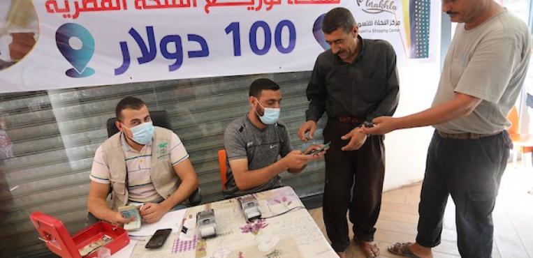 بدء صرف المنحة القطرية بغزة