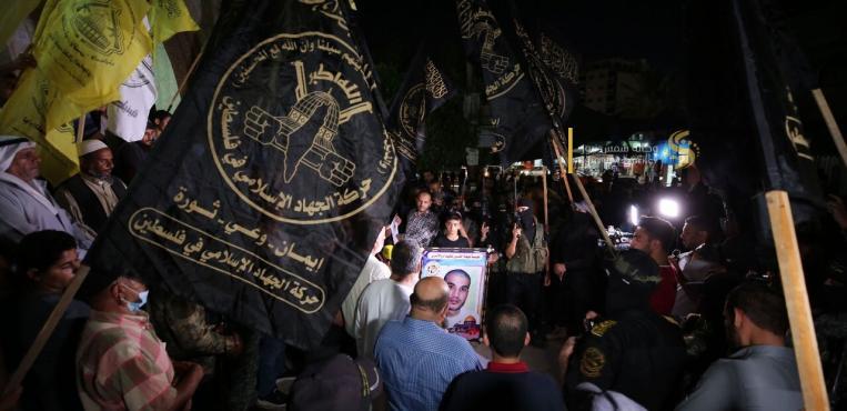 """الجهاد الاسلامي وسرايا القدس تنظمان وقفة دعم واسناد للأسرى وسط قطاع غزة بعنوان """"أسرانا شعلة لهب"""""""