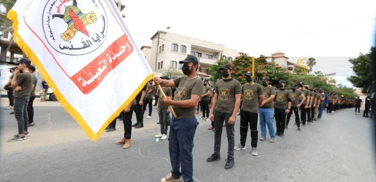 سرايا القدس - وحدة التعبئة تنظم مسيرًا إسناديًا للأسرى