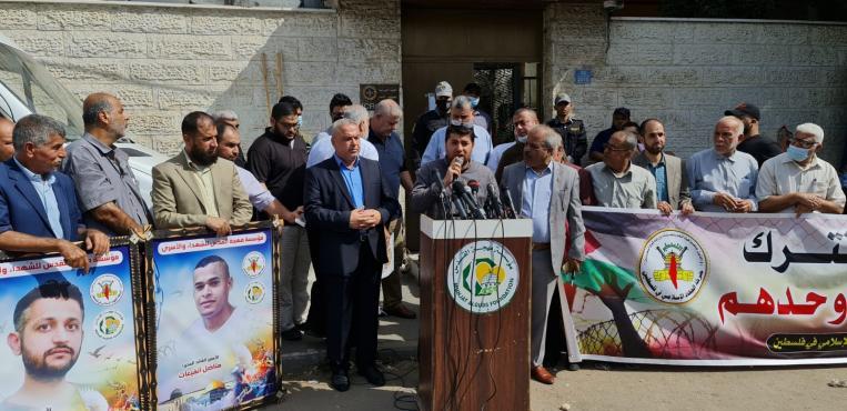 حركة الجهاد الإسلامي في فلسطين تنظم وخيمة تضامن وإسناد مع الأسرى المضربين عن الطعام