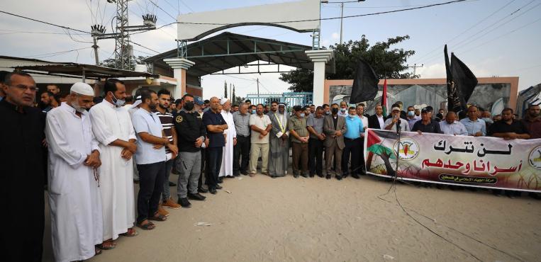 حركة الجهاد الاسلامي تنظم وقفة تضامنية مع الأسري أمام حاجز إيرز شمال قطاع غزة