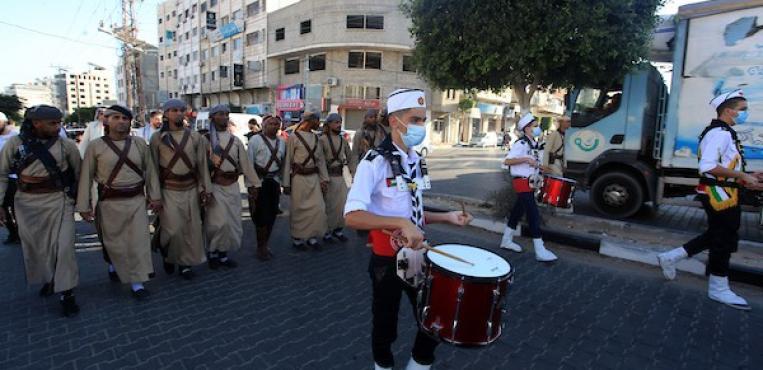 يوم التراث الفلسطيني