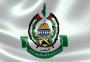 شعار حركة حماس.png